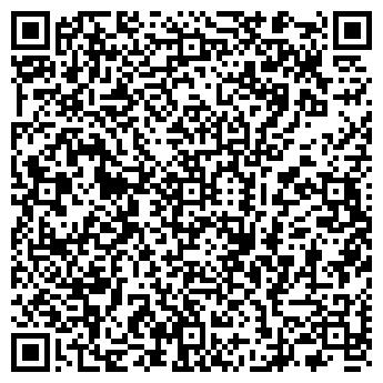 """QR-код с контактной информацией организации Частное предприятие """"Креатив кейтеринг"""""""