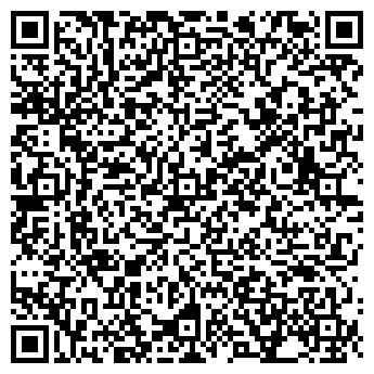 QR-код с контактной информацией организации ЛАЙДЕРСЕРВИС