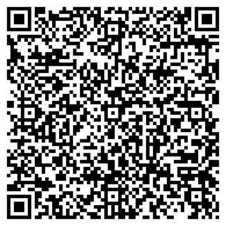 QR-код с контактной информацией организации Caffein, Частное предприятие