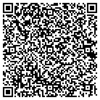 QR-код с контактной информацией организации BARin — Catering
