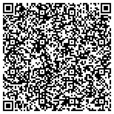 QR-код с контактной информацией организации Столичная Судоходная Компания, ООО