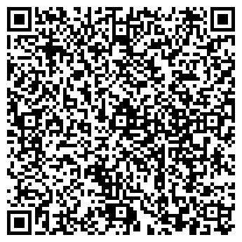 QR-код с контактной информацией организации Рест&Бар, ООО