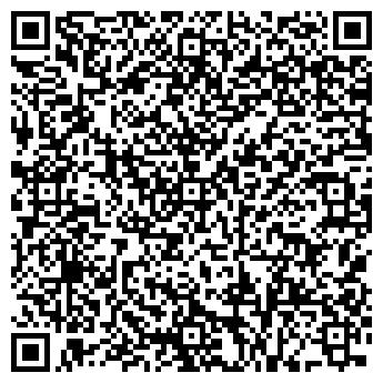 QR-код с контактной информацией организации Абсолют Сервис, ООО