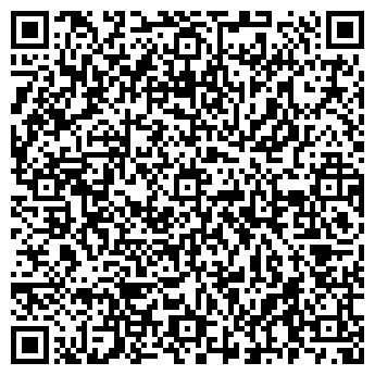 QR-код с контактной информацией организации Арта, Компания