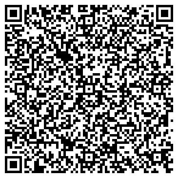 QR-код с контактной информацией организации Альфа студия, ЧП