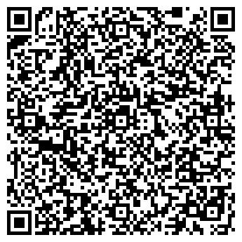 QR-код с контактной информацией организации Велюр, Ресторан