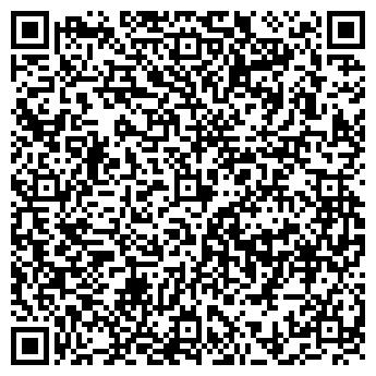 QR-код с контактной информацией организации Агенство Барвы, ООО