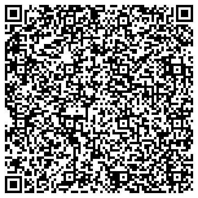 QR-код с контактной информацией организации Сан Лайт Хотел, ООО (Sun Light Hotel)