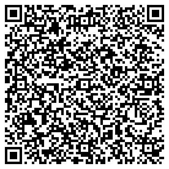 """QR-код с контактной информацией организации Кафе """"Фроловское"""""""