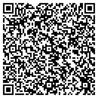 QR-код с контактной информацией организации Рецепт