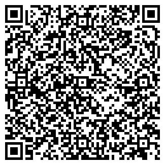 QR-код с контактной информацией организации ЧП Ясько