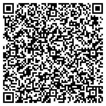 QR-код с контактной информацией организации детское кафе «Теремок»