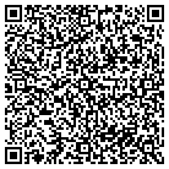 QR-код с контактной информацией организации Артмаксима КЦ, ООО