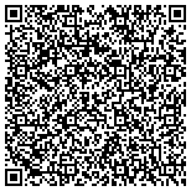 QR-код с контактной информацией организации Special oil projects (Спешл ойл проджектс), ТОО