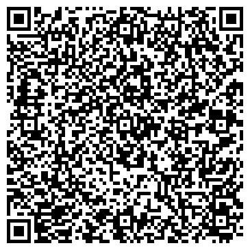 QR-код с контактной информацией организации Global Event (Глобал Евент), ТОО
