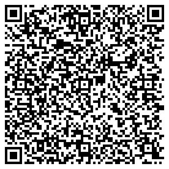 QR-код с контактной информацией организации Tessa (Тесса), ТОО