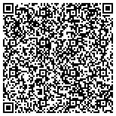 QR-код с контактной информацией организации Лига Жас Стар креативное агентство, ИП