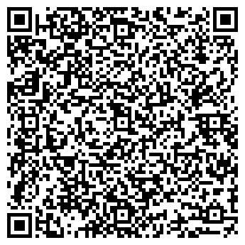 QR-код с контактной информацией организации Дарница, Компания