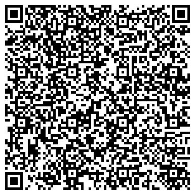 QR-код с контактной информацией организации Central Asia Caterinq (Централ Азия Катеринг), ТОО
