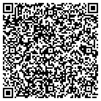 QR-код с контактной информацией организации Анто, ООО