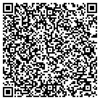 QR-код с контактной информацией организации Nargile, ЧП