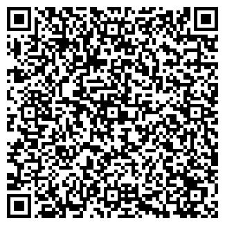 QR-код с контактной информацией организации Частное предприятие EXPERT STUDIO