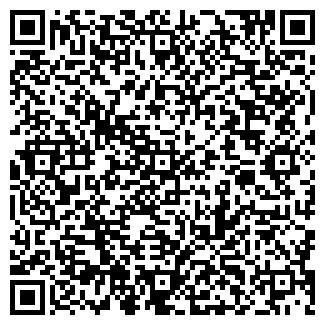QR-код с контактной информацией организации ТУМЕЯ