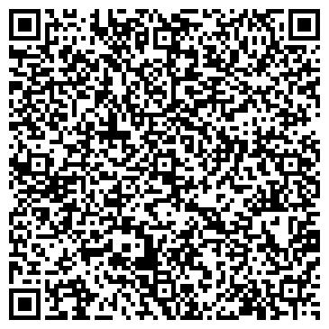 """QR-код с контактной информацией организации Event агентство """"Особый день"""""""