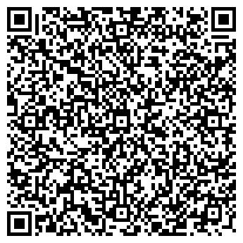 QR-код с контактной информацией организации Парус, ООО (Клуб Отдыха)
