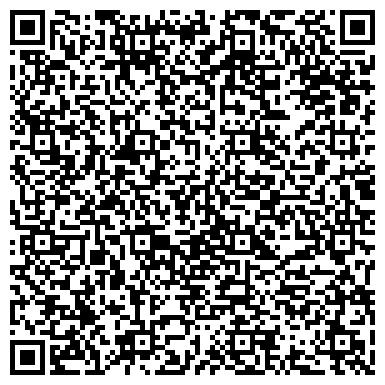 QR-код с контактной информацией организации Смаколык, кафе здорового питания, ЧП