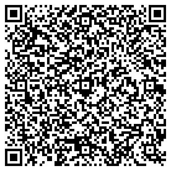 QR-код с контактной информацией организации Рекламно-продюсерский центр Интермедиа