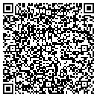 QR-код с контактной информацией организации ШИРОКИЙ ФОРМАТ