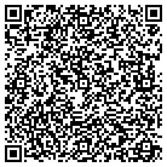 QR-код с контактной информацией организации Рент-сервис,ЧП