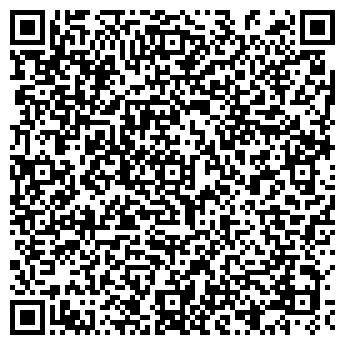 QR-код с контактной информацией организации Чудный Кейтеринг