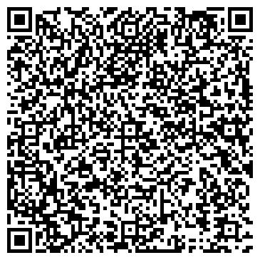 """QR-код с контактной информацией организации Ресторан-шашлычная """"Левобережный"""""""