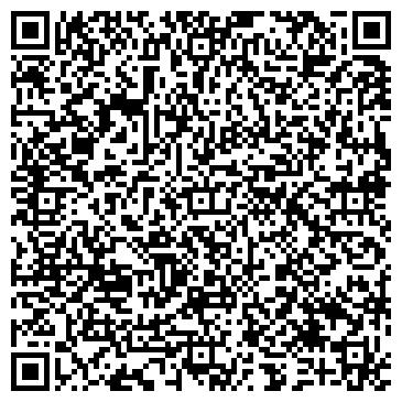 QR-код с контактной информацией организации Компания «ДИАМАНТ»