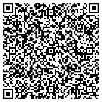 """QR-код с контактной информацией организации Кафе """"Фламинго"""""""