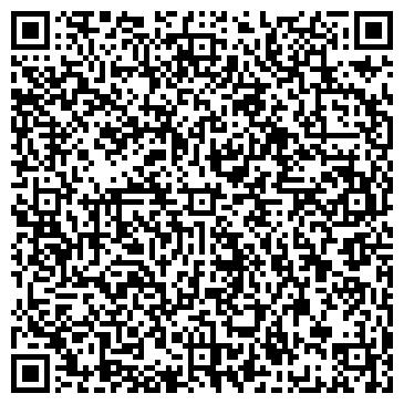 QR-код с контактной информацией организации Студия «ASIA Records»