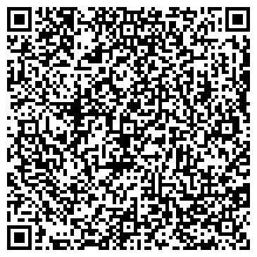 QR-код с контактной информацией организации Музыкальная Студия