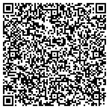 """QR-код с контактной информацией организации музыкальная студия """"Singer PRO"""""""