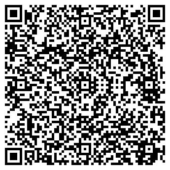 """QR-код с контактной информацией организации Студия """"Имран"""""""