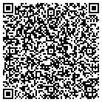 QR-код с контактной информацией организации Love Music & Records