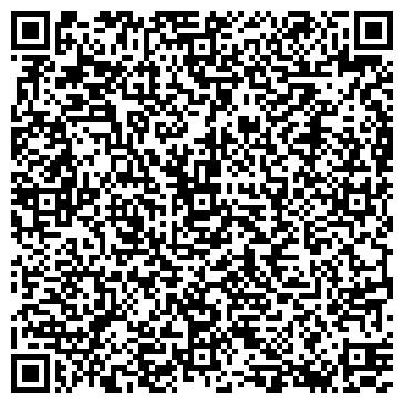 QR-код с контактной информацией организации Объединение Кинокомпания «StarMusicFilms»