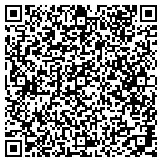 QR-код с контактной информацией организации 1ime