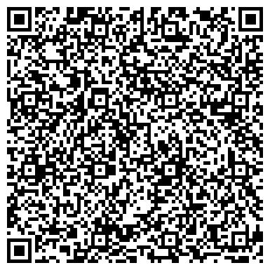 QR-код с контактной информацией организации Вокальная студия «Амио»