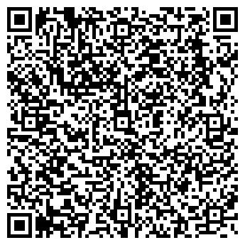QR-код с контактной информацией организации ScreamLine Studio