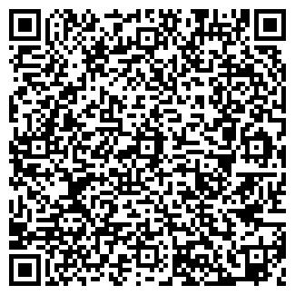 QR-код с контактной информацией организации НА ВСЕ СТО