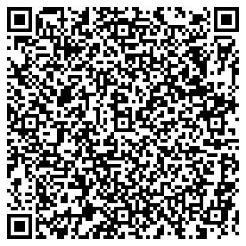 """QR-код с контактной информацией организации Студия """"Подарки"""""""