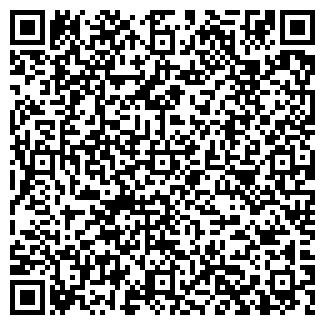 QR-код с контактной информацией организации AZ Studio