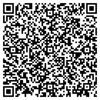 QR-код с контактной информацией организации ДРАЙВИНГ